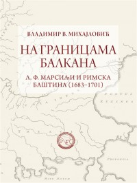 On the Frontiers of the Balkans: L. F. Marsigli and the Roman Heritage (1683–1701).