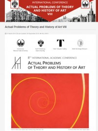 8th International Academic Conference Actual Problems of Theory and History of Art VIII