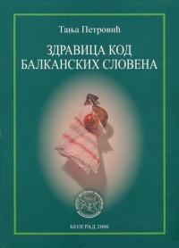 Тања Петровић ЗДРАВИЦА КОД БАЛКАНСКИХ СЛОВЕНА Београд 2006