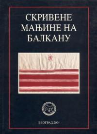 Биљана Сикимић (ур.) СКРИВЕНЕ МАЊИНЕ НА БАЛКАНУ Београд 2005