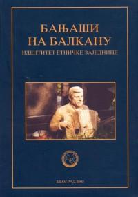 Биљана Сикимић (ур.) БАЊАШИ НА БАЛКАНУ Београд 2005