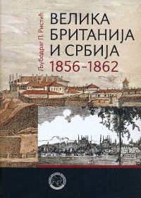 Љубодраг П. Ристић ВЕЛИКА БРИТАНИЈА И СРБИЈА (1856-1862) Београд 2008