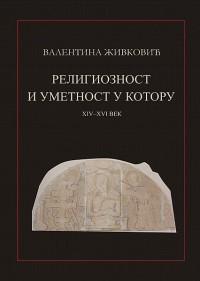 Валентина Живковић РЕЛИГИОЗНОСТ И УМЕТНОСТ У КОТОРУ Београд 2010