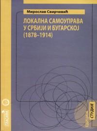 Локална самоуправа у Србији и Бугарској