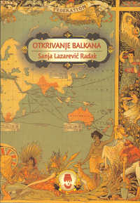 Откривање Балкана