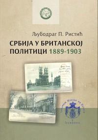 Србија у британској политици (1889–1903)