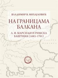 Na granicama Balkana: L. F. Marsilji i rimska baština (1683–1701)
