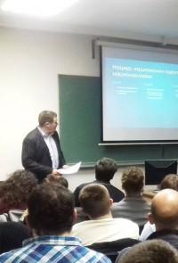 Предавања истраживача-сарадника Душана Фундића