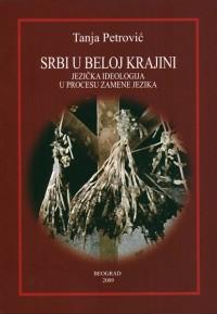 Срби у Белој Крајини